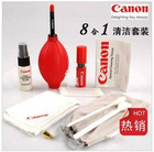 2013- new -SLR-lens cleaning kit