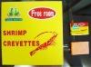 HACCP&HALAL shrimp ,beef,tomato,chicken bouillon cube