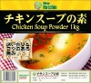 chicken essence powder