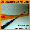SUPERS NR-770RB Durable High Gain Mobile Radio Dual Band Antenna 2M 70CM