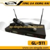 GL-911 Professional outdoor wireless microphone