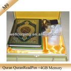 holy quran reading pen support Spainish Language