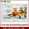 10inch IR motion sensor indoor SD card lcd advertising display