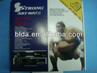 Strong 4669xii decoder DVR