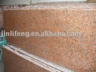 Maple Red Granite Slab Panels