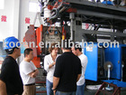 extrusion blow molding machine/KE120