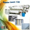 JW-736 flexible rapier loom