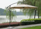 banana umbrella (sunshade courtyard umbrella)