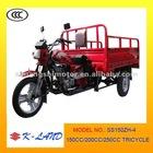 150cc/200cc/250cc hot 3 wheel cargo tricycle;Tuk Tuk
