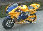 49cc mini pocket bike QY-P3