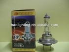 E-mark aproved H7 halogen bulb