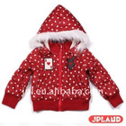 Children's Cotton-Padded Jacket