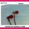 Metalic In-ear earphone for mp3 player