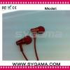 Metalic In-ear earphone for mp3 player