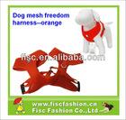 Screen Print Mesh Harnesses in orange