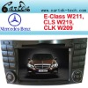 Mercedes W211 Car DVD E Class (2002-2008)