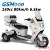 150cc motor scooter trikes meet EPA EEC DOT