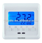 HT07BH... touch screen programmable heating thermostat