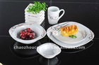 20PCs Porcelain dinnerware set with decal