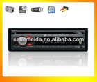 Car DVD+RADIO+USB+SD CARD+AUX, In-Car 1 Din Car DVD Player