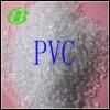 PVC Resin (Manufacturer)