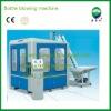 blow molding machine /plastic molding machine