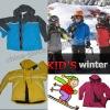 Child Ski Jacket