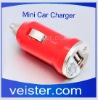 For Motorola USB Mini Car Charger
