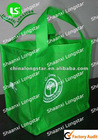 Environmental friendly PP nonwoven bag