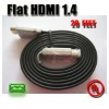 high performanc flat HDMI TO HDMI cable with Gold plated 1080P