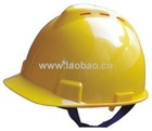 "Yellow ""V"" rib ABS Safety Helmet"