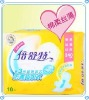 Slim leak guard soft and breathable super absorbent blue diffusion layer disposable sanitary napkin