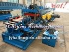 pre-cut off automatic c purline making machine