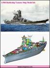 1/500 scale static plastic battleship model Japanese YAMATO