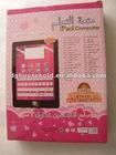 2012 best selling muslim gift for kids