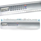 30 cm ruler calculator
