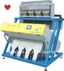 2012 most popular dehydrated vegetable ccd color sorter