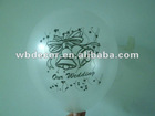 2012 hot selingl latex balloon with printing