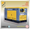 OEM supplier,8KW to 30KW QUANCHAI power generator set