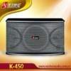 Home theater system karaoke speaker