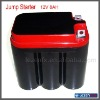 Car or motorcycle Jump Starter battery 6C80