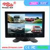 car 7 inch tft lcd quad monitor