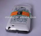 white color unique phone cases