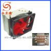 intel socket lga775 cpu cooler