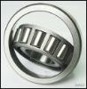Hebei taper roller bearing 32230