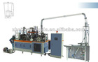 RD-12/22 Paper Cup Coffee Making Machine