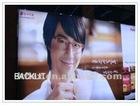 PVC Frontlit Banner for digital printing510gsm