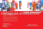 Party Supplies/party decoration/party favor