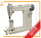 Large-hook Post Bed Sewing Machine