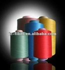 Dope Dyed PET/PP Microfilament yarn